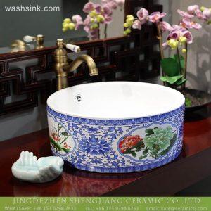 LT-2018-BL3I2019 Jingdezhen Sanitary Ware Blue And White Color China Porcelain Bathroom wash Basin Sink