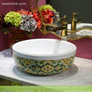 LT-2018-BL3I2176 Jingdezhen Porcelain Modern Ceramic Sanitary Bathroom Vanity Cabinet Basin Wash Sink