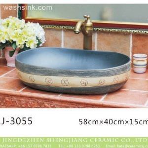 LJ-3055 Jingdezhen Sanitary Ware Porcelain Bathroom glazing Wash Basin Sink