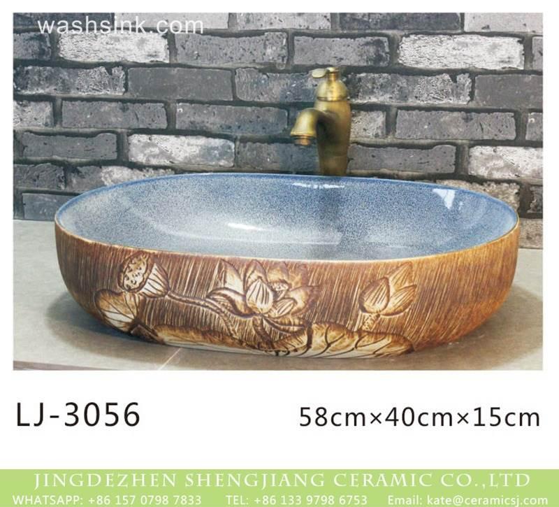 Ceramic wash basin 05