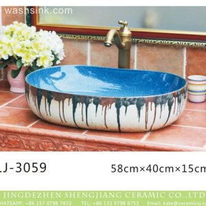 LJ-3059 Jingdezhen Sanitary Ware Printing Porcelain Bathroom glaze Wash Basin Sink