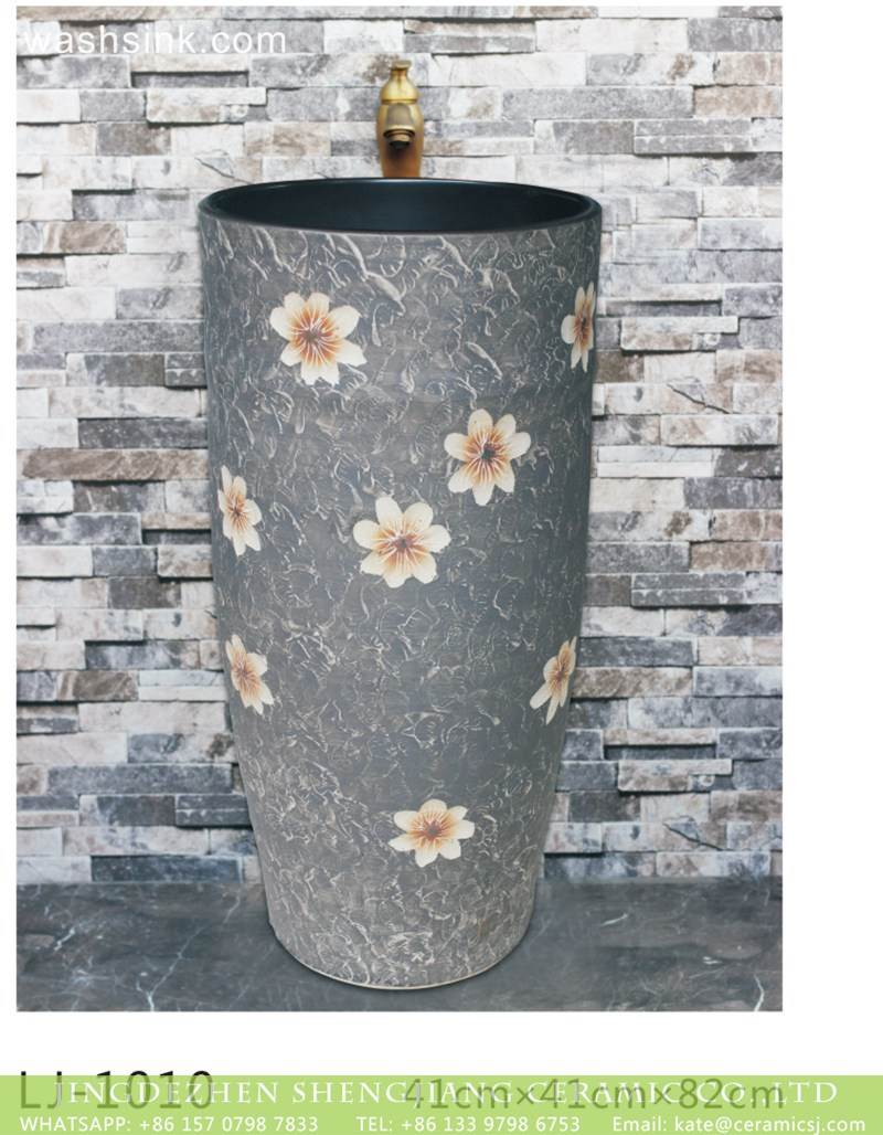grey with flowers printing one-piece basin