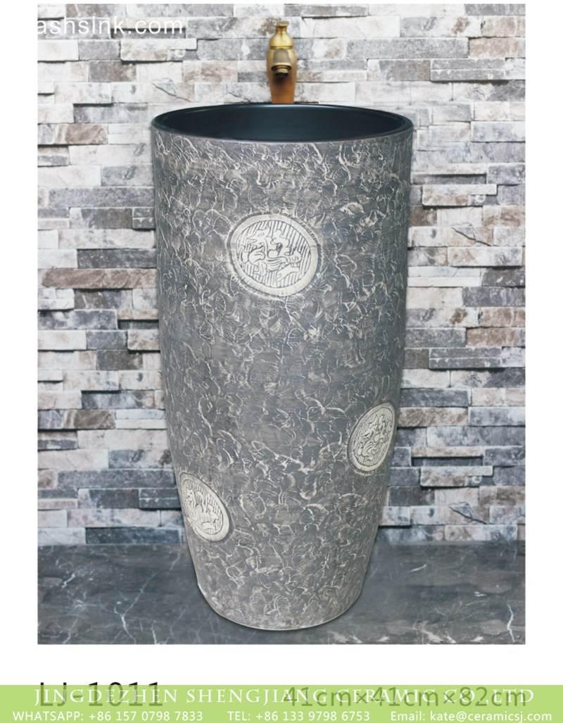 grey with printing one-piece basin