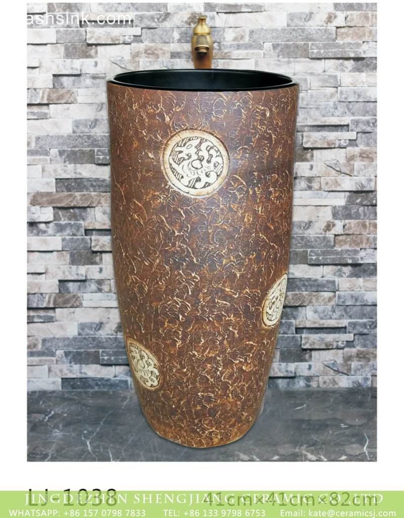 brown with special round pattern basin