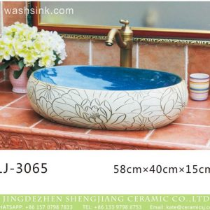 LJ-3065 Jingdezhen Sanitary Ware Porcelain Bathroom Flower glazing Wash Basin Sink