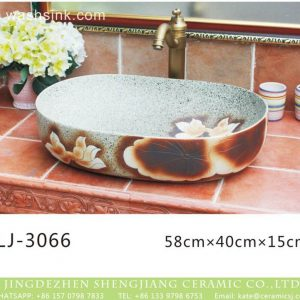 LJ-3066 Jingdezhen Sanitary Ware Porcelain Bathroom Flower glazing Wash Basin Sink