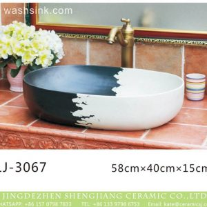 LJ-3067 Jingdezhen Sanitary Ware Porcelain Bathroom Flower glazing Wash Basin Sink