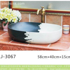 LJ-3067 Jingdezhen Sanitary Ware Porcelain Bathroom Flower glazing Wash Basin Sink