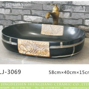 LJ-3069 Jingdezhen Sanitary Ware Porcelain Bathroom Flower glazing Wash Basin Sink