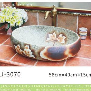LJ-3070 Jingdezhen Sanitary Ware Porcelain Bathroom Flower glazing Wash Basin Sink