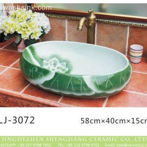 LJ-3072 Jingdezhen Sanitary Ware Blue lotus Porcelain Bathroom Wash Basin Sink