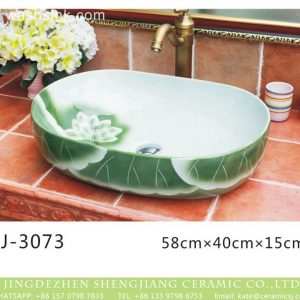 LJ-3073 Blue lotus Bright Porcelain Bathroom artwork Wash Basin Sink