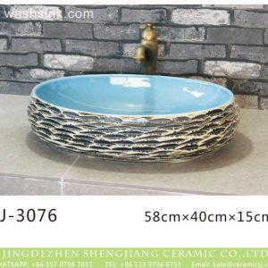 LJ-3076 Sanitary Ware Blue stripe Porcelain Bathroom Wash Basin Sink