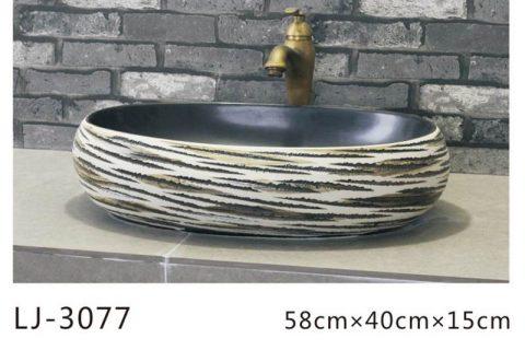 LJ-3077 Black wooden gain Porcelain Bathroom artwork Wash Basin Sink