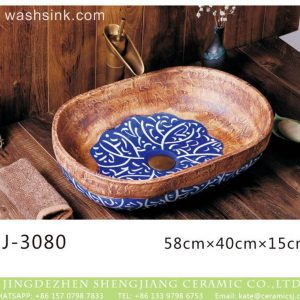 LJ-3080 Clay Ceramic blue and white Bathroom artwork Laundry Wash Basin Sink