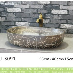 LJ-3091 Ceramic black Lotus Bathroom artwork Laundry Wash Basin Sink