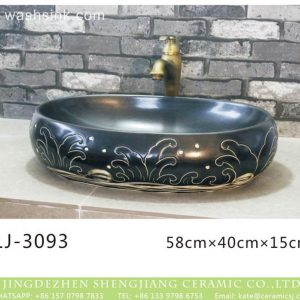 LJ-3094 Ceramic Blue Lotus Bathroom artwork Laundry Washing Basin Sink