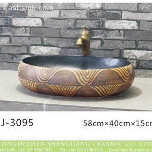 LJ-3095 Ceramic Stripe Bathroom artwork Laundry Washing Basin Sink
