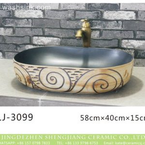 LJ-3099 Ceramic light dark Bathroom artwork grace Laundry Washing Basin Sink