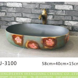 LJ-3100 Ceramic red flower Bathroom artwork grace Laundry Washing Basin Sink