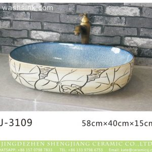 LJ-3109 Porcelain Clay Bathroom artwork Lotus Laundry Washing Basin Sink