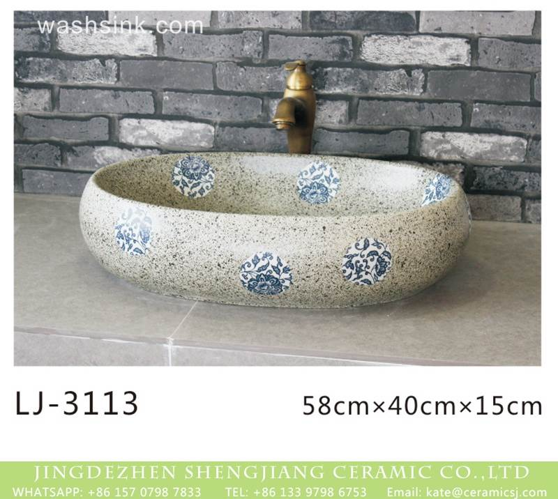 Laudary wash sink