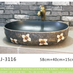 LJ-3116 Ceramic Clay black lotus flower Bathroom artwork grace Laundry Washing Basin Sink