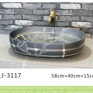 LJ-3117 Ceramic Clay black lotus flower Bathroom artwork grace Laundry Washing Basin Sink