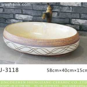 LJ-3118 Ceramic Clay flower Bathroom artwork grace Laundry Washing Basin Sink