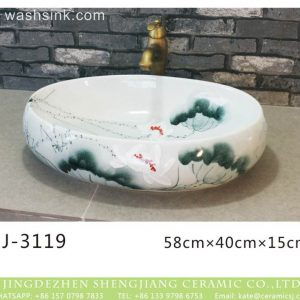 LJ-3119 Ceramic Blue and white flower Bathroom artwork grace Laundry Washing Basin Sink