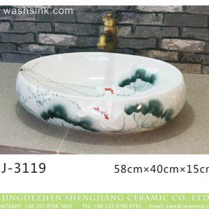 LJ-3119 Ceramic Blue and white flower Bathroom artwork grace Laundry Washing Basin Sink
