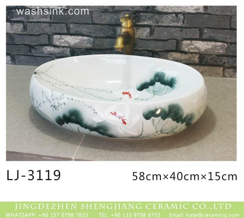 ceramic wash sink