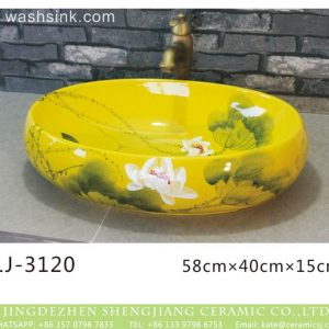 LJ-3120 Ceramic Yellow flower Bathroom artwork grace Laundry Washing Basin Sink