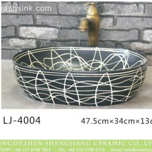LJ-4004 Porcelain black Bathroom artwork Laundry Washing Basin Sink