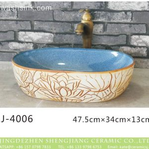 LJ-4006 Porcelain Blue glaze Bathroom artwork Laundry Washing Basin Sink