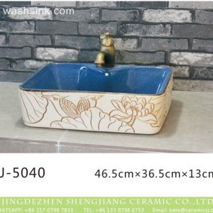 LJ-5040 Porcelain clay glazed Square Bathroom artwork Laundry Washing Basin Sink