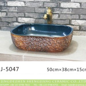 LJ-5047 Brown glazed Square Bathroom artwork Laundry Washing Basin Sink