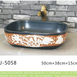 LJ-5058 Porcelain clay glazed Square Bathroom artwork Laundry Washing Basin Sink