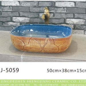 LJ-5059 Porcelain clay glazed Square Bathroom artwork Laundry Washing Basin Sink