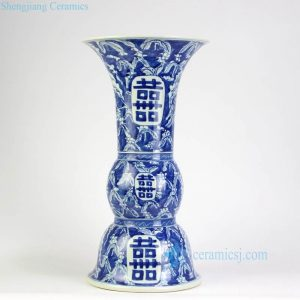 RYWM05 Elephant foot shape double happy Chinese auspicious porcelain flower vase