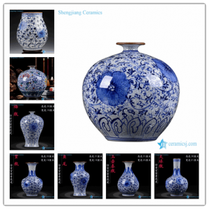 RZLW01-06 Blue and white color low price for retailer ceramic flower medium size vase