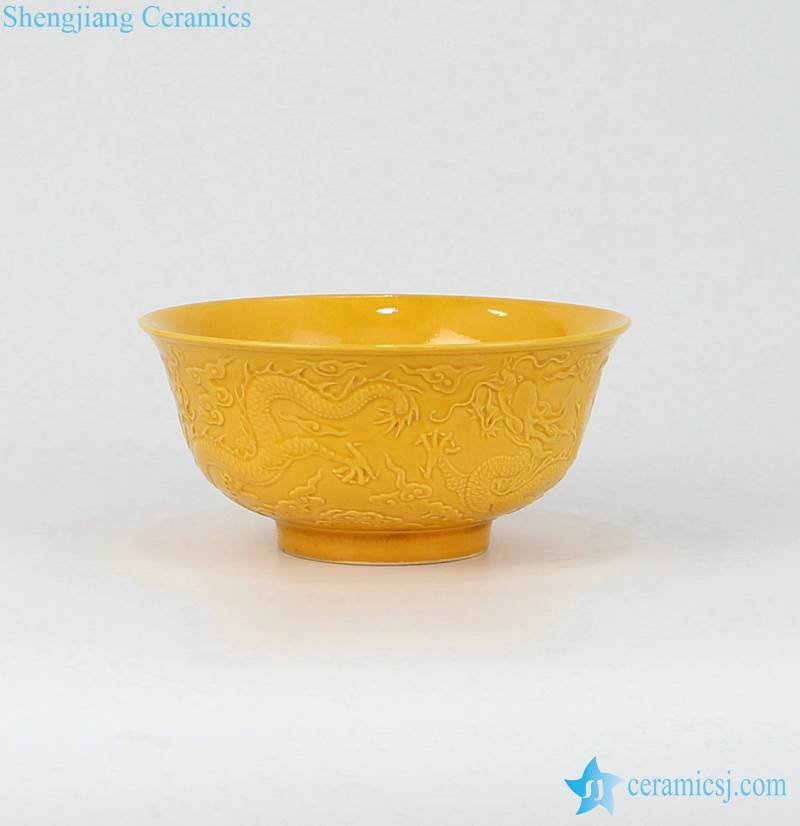 YELLOW CARVED DRAGON WATER BOWL