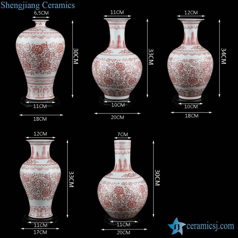 red foliate vase