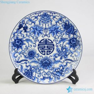 RZMP01 Chinese 8 treasures pattern blue and white ceramic plate for exhibition