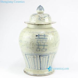 RZNA01 Light blue color antique style double happy words stone ware jar
