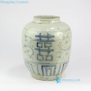 RZNA11 Double happy light blue antique pottery pot