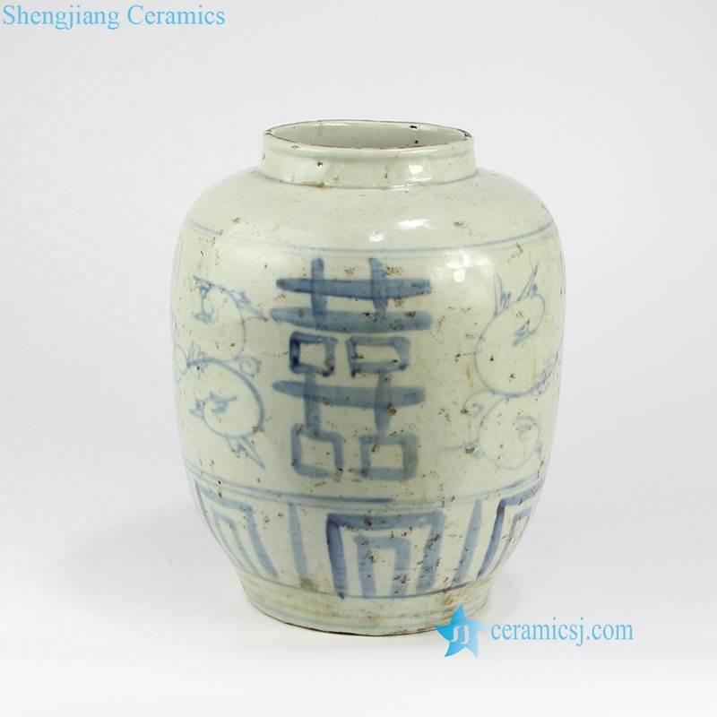 double happy pottery jar