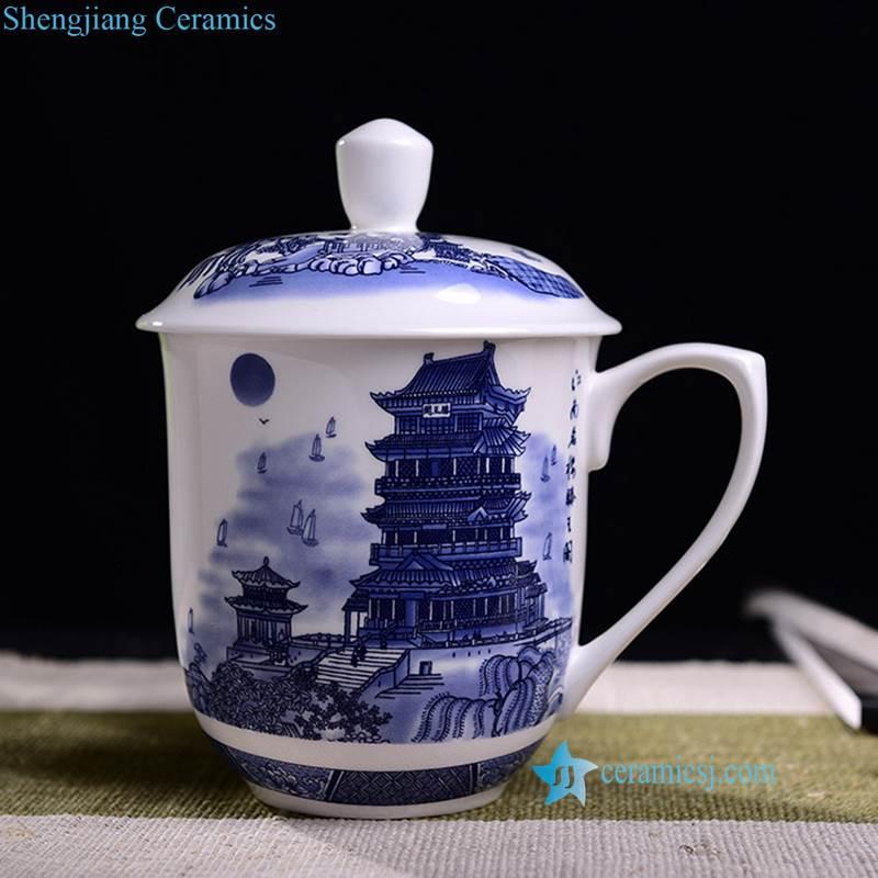China pavilion cup