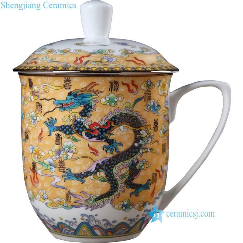 China yellow cup