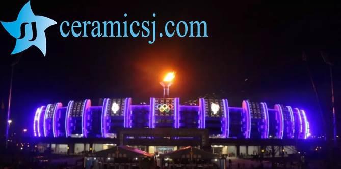 Jingdezhen Jiangxi sport center
